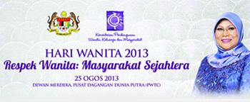 Hari Wanita Kebangsaan 2013