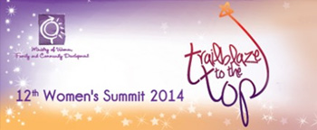 12th Women Summit 2014